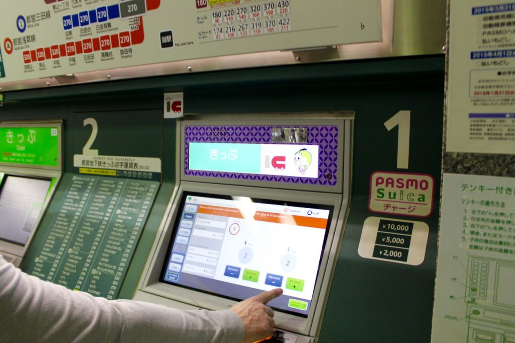 The ticket vending machines at the Tokyo subway stations - Passports and Spice