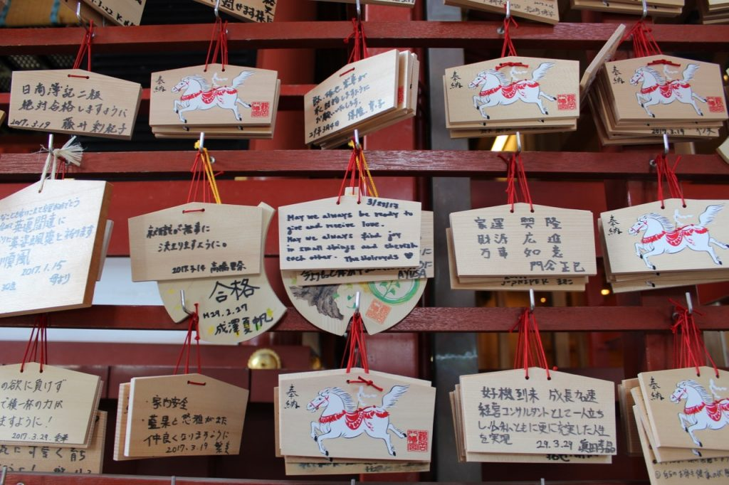 Ema plaques at the Tsurugaoia Hachimangu shrine in Kamakura - Passports and Spice