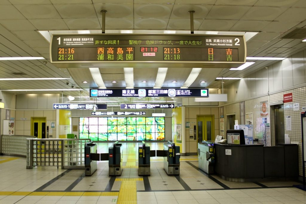 Tokyo Subway Station - Passports and Spice